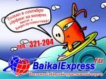 Серфинг на Канарах! Дэнс на Ибице! Драйв в Барселоне! Испания