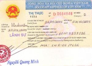 Страны АСЕАН введут единую визу Тайланд