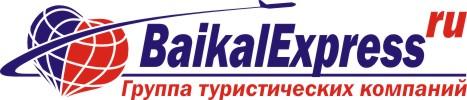 Горящие туры из Иркутска от БайкалЭкспресс